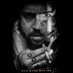 Bodega BAMZ – All Eyez Off Me (Mixtape)