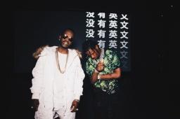 "Juicy J Feat. Travi$ Scott – ""No English"" (Video)"