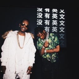 "Juicy J Feat. Travi$ Scott – ""No English"" (Video)"